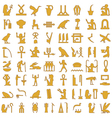 Egyptian hieroglyphs Decorative Set1 vector image vector image