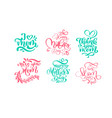 set phrases on happy mothers day vector image