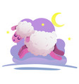 sheep which helps you fall asleep vector image
