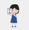 small girl holding picture frame with japanese new vector image vector image