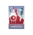 trip to moskow travel poster template touristic vector image vector image