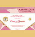 certificate retro design template 8 vector image vector image