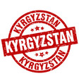 kyrgyzstan red round grunge stamp vector image vector image