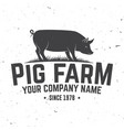 pig farm badge or label vector image