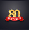 80 th years anniversary logo template eightieth vector image vector image