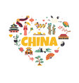 chinese landmarks architecture symbol famous place vector image vector image