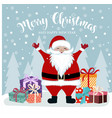 christmas card withsanta and presents vector image
