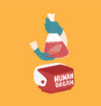 cooler box for human organs transportation vector image vector image