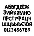 cyrillic font a cheerful set of letters for vector image vector image
