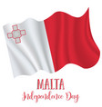 mata independence day background vector image vector image