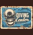 diving center metal plate rusty scuba dive sport vector image vector image