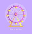 ferris wheel amusement park vector image vector image