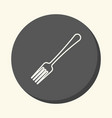 fork for food round linear icon with the vector image vector image