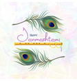 greeting card for happy janmashtami vector image vector image