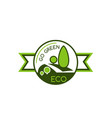 icon with symbol of saving world environment vector image vector image