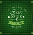 irish holiday st patricks day greetings frame vector image