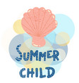 shell summer child poster vector image vector image