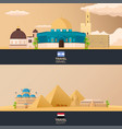 travel to israel and egypt vector image vector image