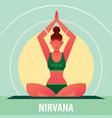 girl in yoga accomplished pose or siddhasana vector image