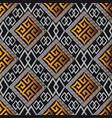 modern geometric seamless pattern black vector image vector image