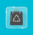 shopping bag silhouette icon in flat style on vector image