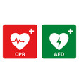 Aed icon emergency defibrillator sign or icon aed
