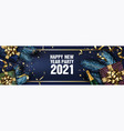 merry christmas and happy new year 2021 banner vector image