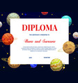 child education diploma template with planets vector image vector image