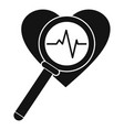 heart icon simple style vector image vector image