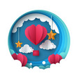 love balloon valentine s day cloud vector image vector image