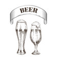 beer glass mug sketches set vector image vector image