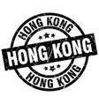 hong kong black round grunge stamp vector image