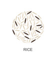 rice grains icon flat style vector image