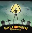 halloween skeleton warriors in a night graveyard vector image