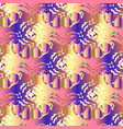 seamless pattern with colorful ornament vector image