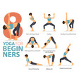 8 yoga poses for beginners infographic vector image vector image