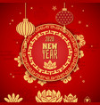 chinese 2020 new year traditional red vector image