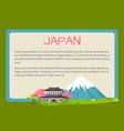 japan framed touristic banner with text vector image vector image