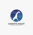 logo giraffe negative space style vector image vector image