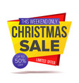 xmas special offer sale banner holidays vector image vector image