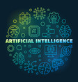 artificial intelligence round creative line vector image