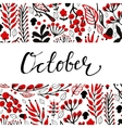 Hand drawn autumn background vector image vector image
