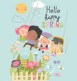 happy kids flying on a swing in spring garden vector image