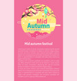 happy mid autumn festival invitation card set vector image vector image
