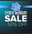 cyber monday sale banner crazy vector image vector image