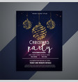 dark christmas flyer with glittering xmas balls vector image vector image