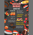poster for asian japanese sushi restaurant vector image vector image