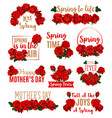 Spring mood icon set vector image