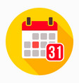 calendar 31 of december icon vector image