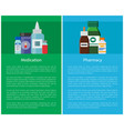medication pharmacy posters medicament containers vector image